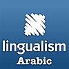 Lingualism Arabic