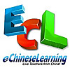EChineseLearning Resources