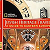 Jewish Heritage Travel