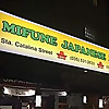MIFUNE Japanese Restaurant - Blog