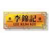 Lee Kum Kee Kitchen