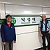 Korean Experiences