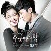 KDRAMA'S OST