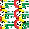 Ghana Sports Online