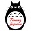 Turning Japanese - Blog
