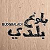 Blog Baladi | Nightlife