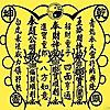 Feng Shui World