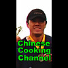 Chinese Cooking Channel