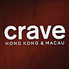 Crave Magazine Hong Kong: Adventures in Gastronomy