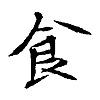 中国烹饪揭秘   Youtube