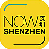 Shenzhen and Shekou Party