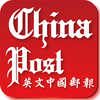 The China Post