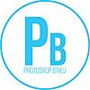 Adobe Photoshop Baku