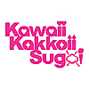 Kawaii Kakkoii Sugoi - J-POP