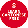 Learn Cantonese with CantoneseClass101.com