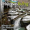 Arkansas Living Magazine | Arkansas REA News