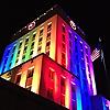My Gay Houston   Houston LGBT Travel & Community Guide