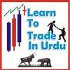 Learn To Trade In Urdu