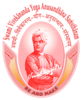 Swami Vivekanand Yoga Kendra Blog | Yoga Training, Yoga Teachers Training