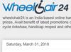Wheelchair24