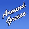 Around Greece Travel Blog