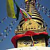 TheGundruk.com | The Nepali Food Blog