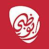 Visit Abu Dhabi   Abu Dhabi Latest News and Information