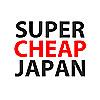 Super Cheap Japan   Japan Budget Travel Guide