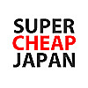 Super Cheap Japan | Japan Budget Travel Guide
