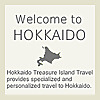 Hokkaido Treasure Island Travel Inc. | Hokkaido Travel Blog