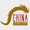 The China Learning Curve