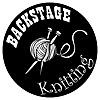 Backstage Knitting