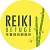 The Reiki Refuge