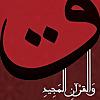 TarteeleQuran   Learn Quran Online