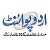 UrduPoint News
