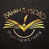 Bahr-ul-Midād Publications